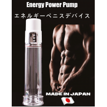 Energy Power Pump | Pam Automa...